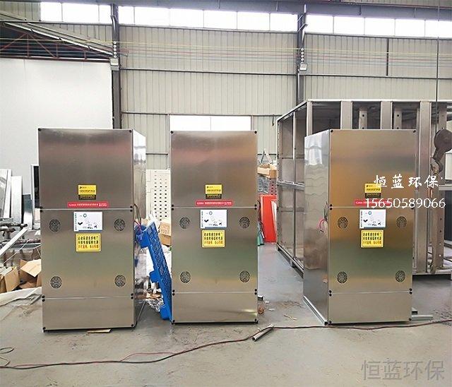 烤漆房设备用的废气处理设备