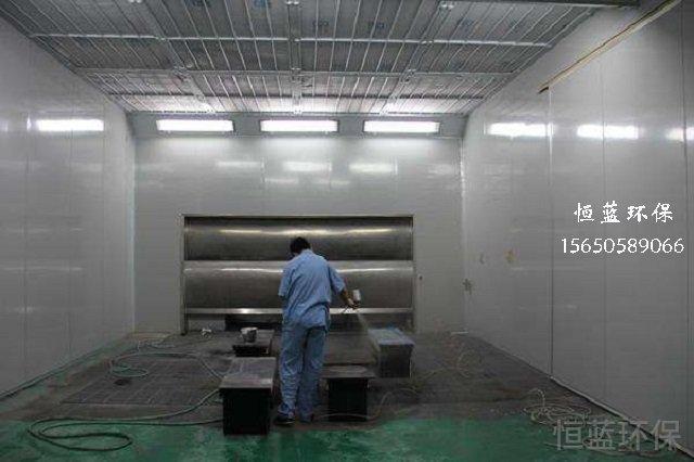 喷漆房废气的处理方法