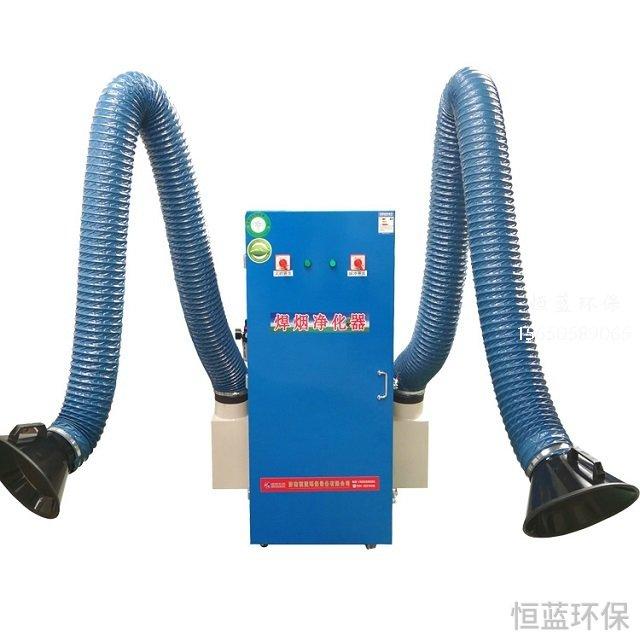 电焊产生的有害气体处理设备