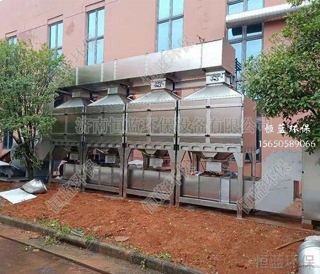 化纤厂废气处理方案用什么设备