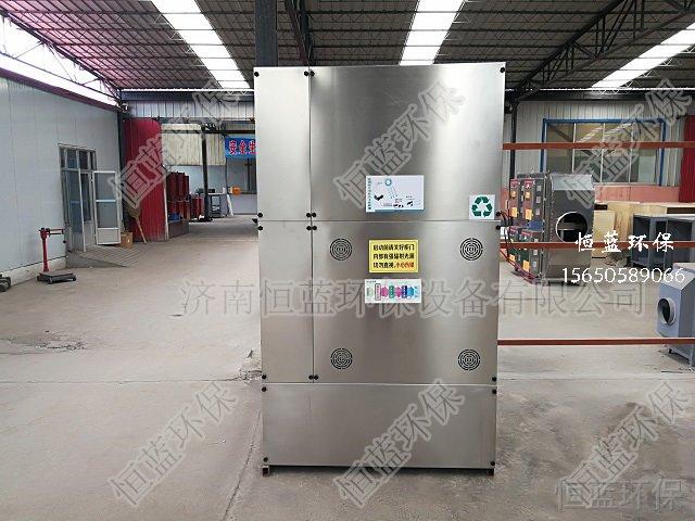 实验室甲醇废气怎么处理