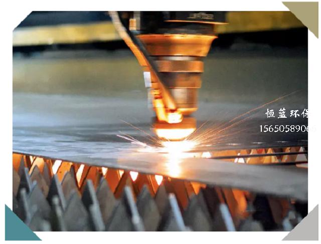 激光切割机烟尘处理用什么设备