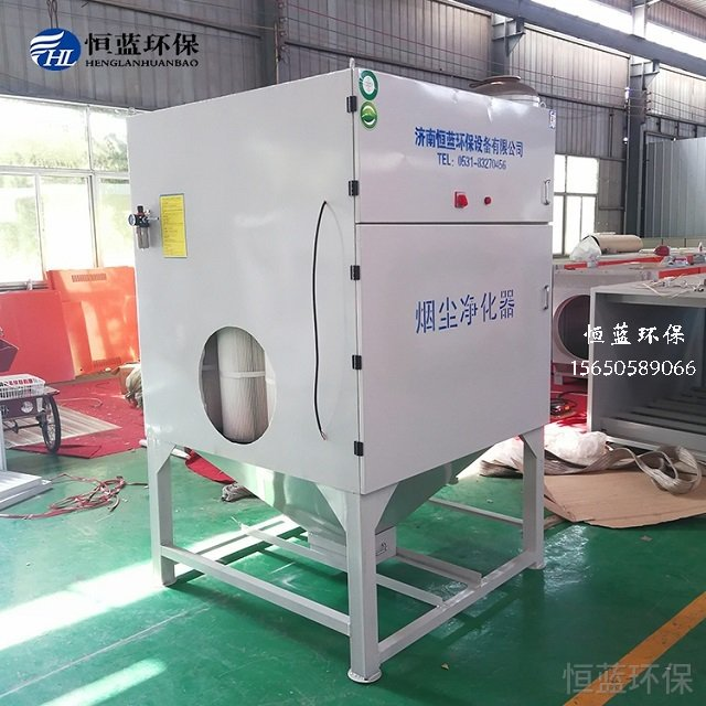 电焊车间用哪种吸烟除尘设备能达标