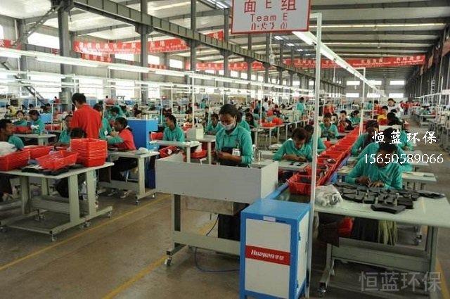 制鞋厂有机废气用哪种治理方案