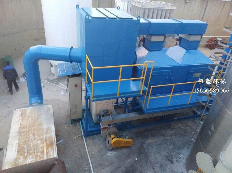 制鞋厂废气处理方法以及工艺流程