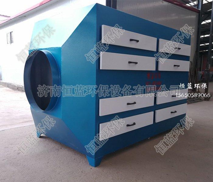 新型活性炭吸附箱
