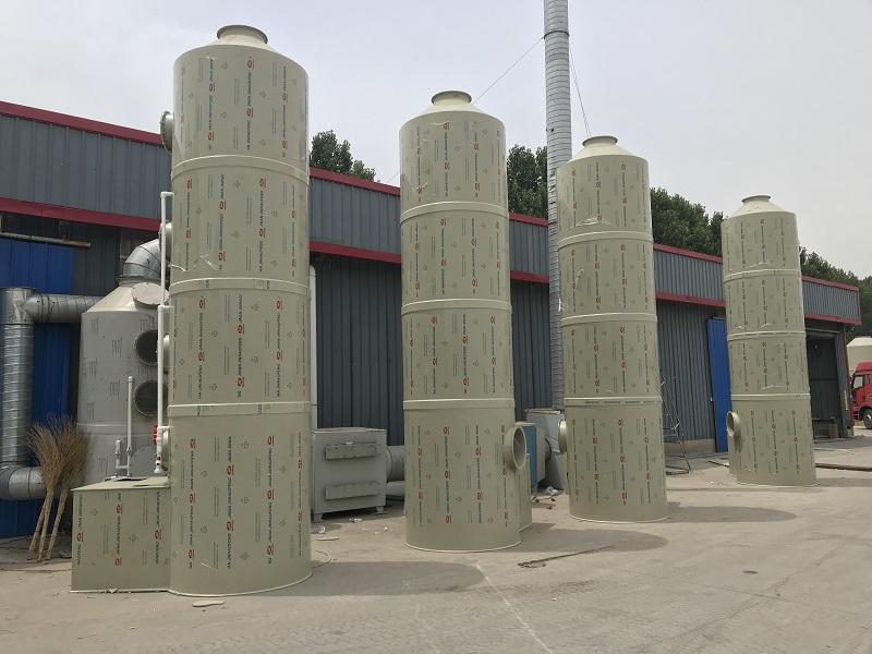 废气喷淋净化塔